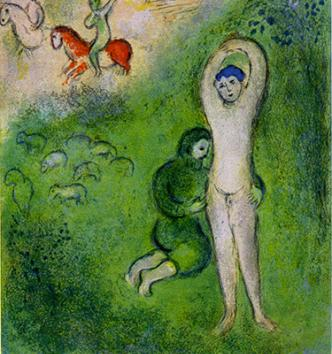 musee-marc-chagall-nice-visite-exposition