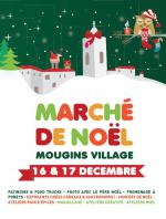 noel-mougins-marche-programme-animations-enfants