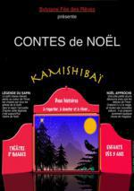 contes-noel-nice-kamishibai-theatre-enfants