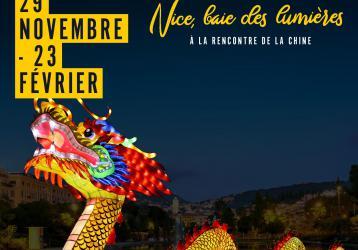 nice-baie-lumieres-festival-lanternes-parc-phoenix