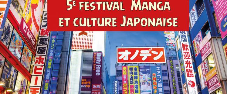 festival-passionement-manga-peymeinade-sortie-famille