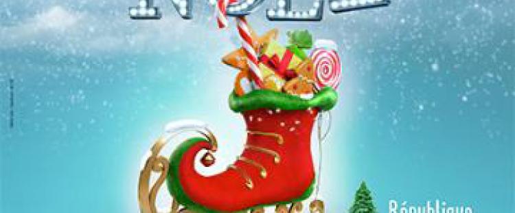 animation noel cannes 2018 Village de Noël et animations à Cannes du 02 décembre 2017 au 07  animation noel cannes 2018