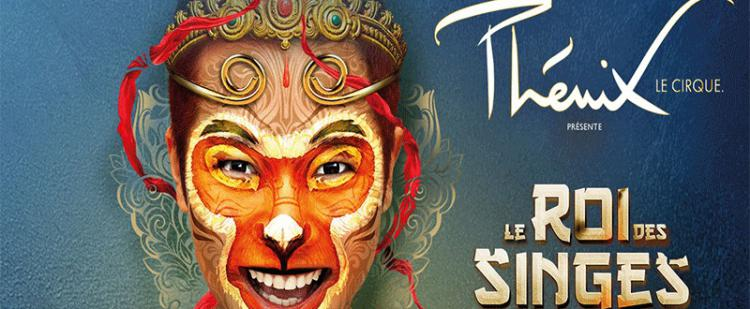 cirque-phenix-cannes-spectacle-roi-singes