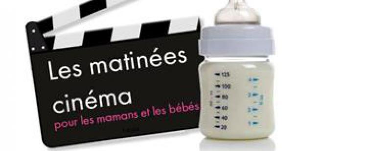 matinees-cinema-parents-bebe-la-gaude