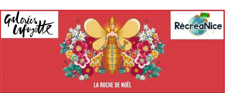 jeu-concours-galeries-lafayette-cap3000-noel