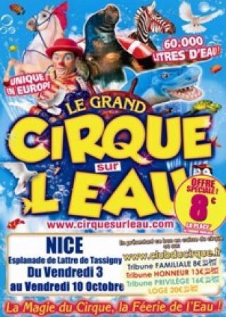 grand-cirque-sur-eau-tarifs-horaires