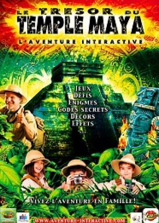 concours-aventure-famille-tresor-temple-maya-nice
