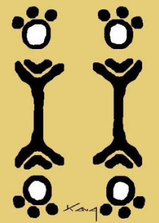 conte-enfants-nice-africain-baobab-terre