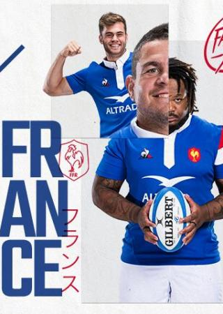 warmup-coupe-monde-rugby-france-ecosse-nice