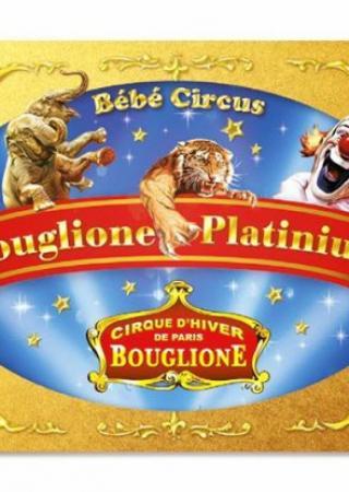 qui-sera-le-bebe-circus-bouglione-2016-a-nice